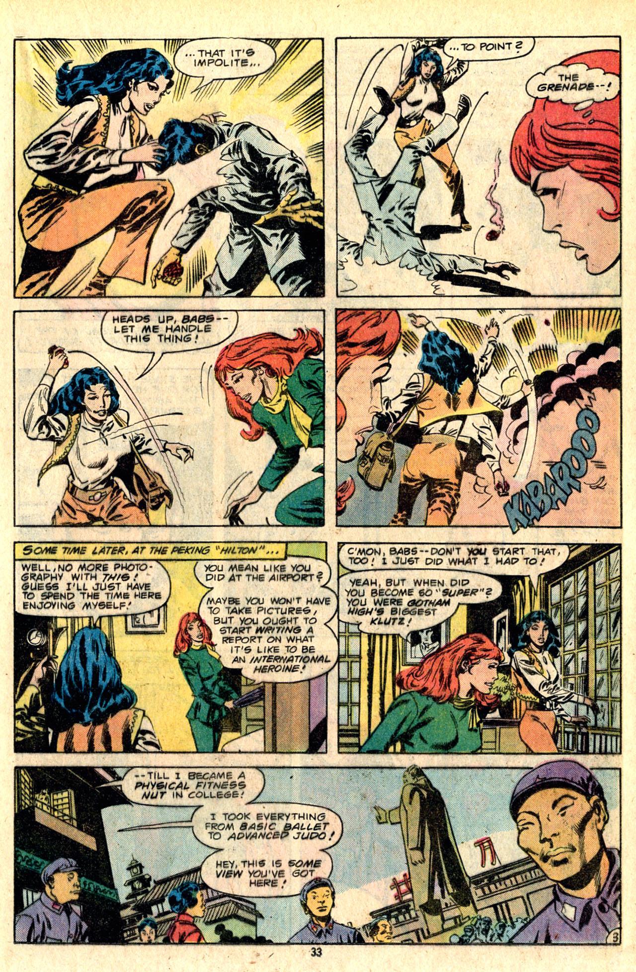 Detective Comics (1937) 481 Page 32