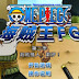 One Piece FG 2 [Flash Game for PC]
