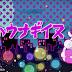 Unagi-Uni de Shinya! Tensai Bakabon cuenta con su propia serie de cortos