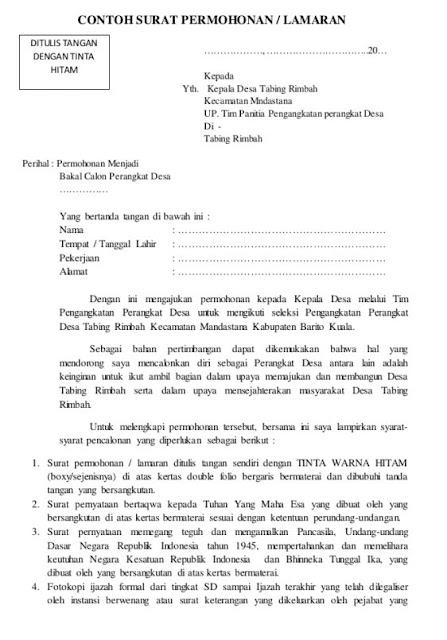 Surat Permohonan Calon Perangkat Desa