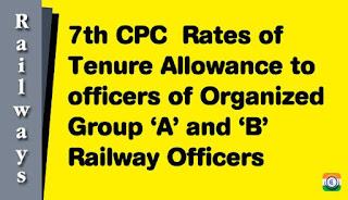 7th-CPC-Tenure-Allowance-Railway-Officers