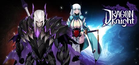 Dragon Knight (Region Free) PC