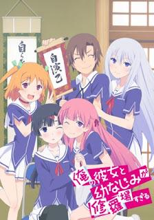 Download Ore no Kanojo to Osananajimi ga Shuraba Sugiru Episode 01-13 (Batch) Sub Indo