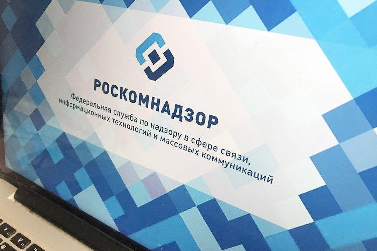 В России заблокировали Twitter, Вконтакт, Яндекс, Facebook