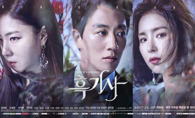 Black Knight Batch Subtitle Indonesia