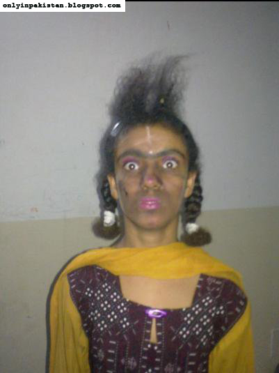 Funny Pakistani girl face