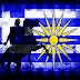 ΜΕΓΑΛΗ ΠΡΟΣΟΧΗ!!!EIΔΗΣΗ ΣΕΙΣΜΟΣ για το συλλαλητήριο που ετοιμάζουν για την Μακεδονία...στις 21 Ιανουαρίου στη Θεσσαλονίκη!!!