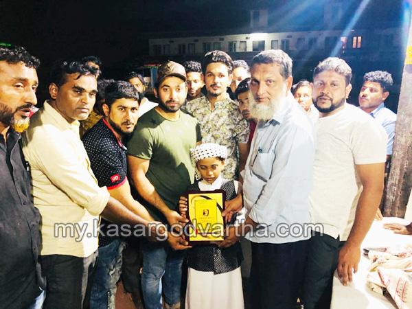 Kerala, News, Kasargod, Santhosh Nagar, Felicitation, Felicitation for Hafiz Althaf.