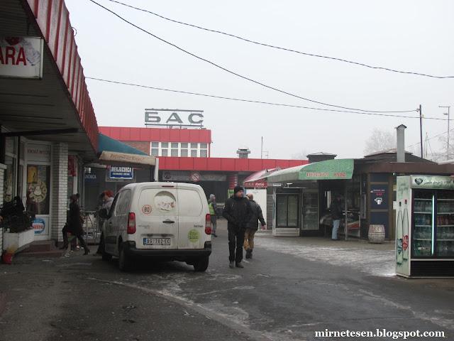 Сербия на практике: автовокзал Белграда