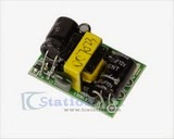 5V ac dc step down power supply