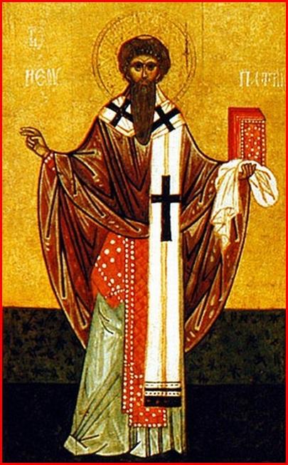 """Результат пошуку зображень за запитом """"Житіє преподобного і чудотворного Іпатія, єпископа Гангрського"""""""