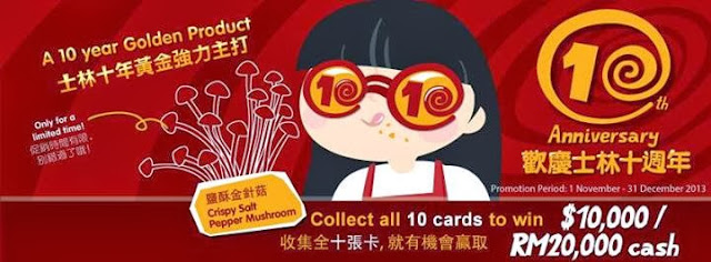 10th Anniversary Collectible Cards
