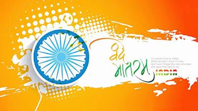 Shayari For 26 January