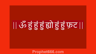 Most Powerful Hanuman Beej Mantra for Specific Problems