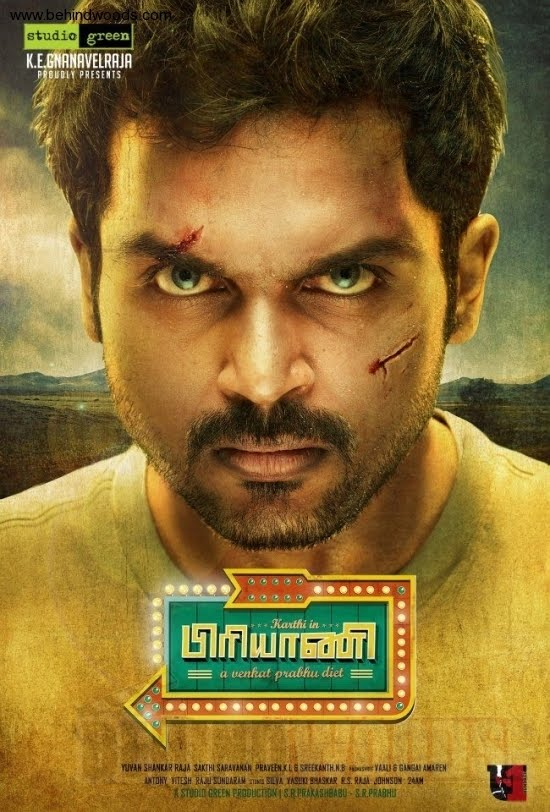 Biriyani (2013) Dual Audio 720p UNCUT BluRay x264 [Hindi – Tamil] ESubs
