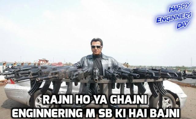 Rajnikanth Engineers Day quotes