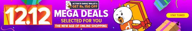 daraz 12.12 online shoping gala