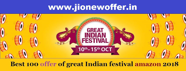 great Indian festival amazon 2018