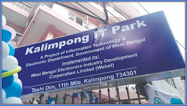 Kalimpong IT park