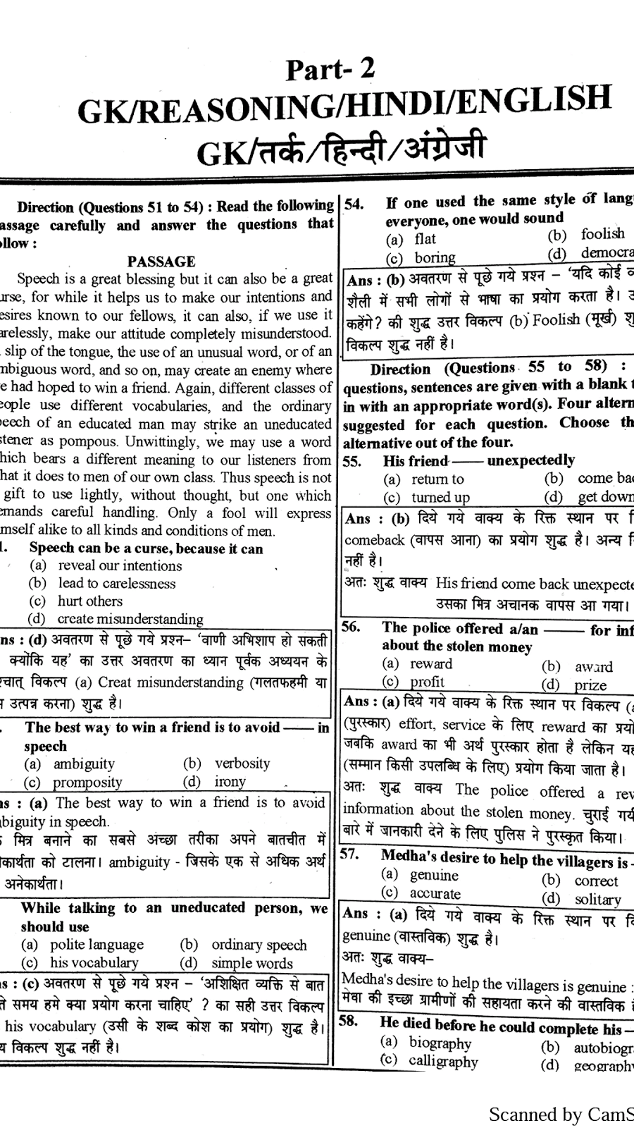 Pdf hindi in question computer
