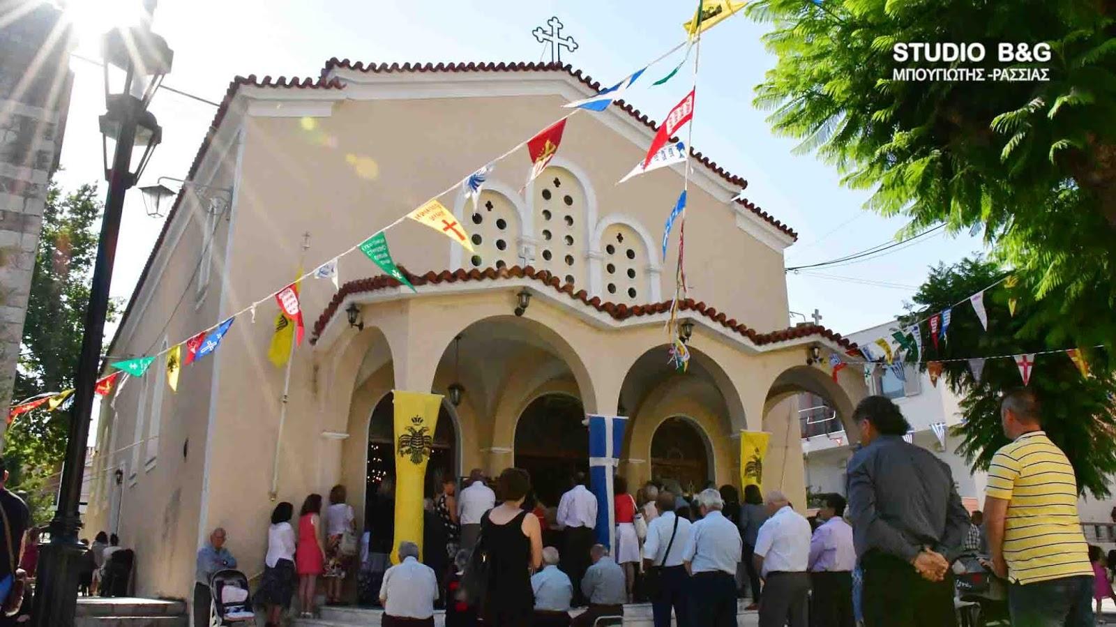 Αρχιερατική Θεία Λειτουργία στην Ενορία Αγίας Τριάδος Ναυπλίου