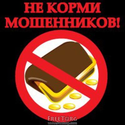 Частный займ под расписку при личной встрече в москве срочно без предоплаты в ноябре 2020