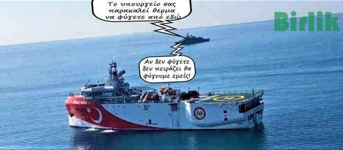 """Πέτσας: Πιθανότατα λόγω καιρικών συνθηκών η είσοδος του """"Ορούτς Ρέις"""" στην ελληνική υφαλοκρηπίδα"""