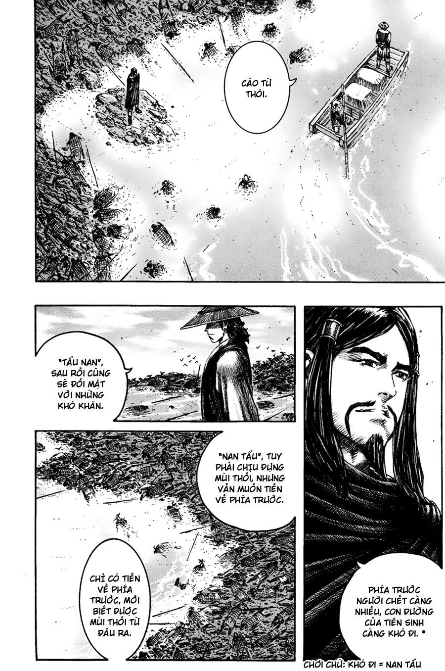 Hỏa Phụng Liêu Nguyên tập 213 - 10