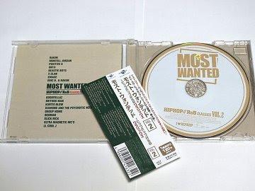 VA – Most Wanted 90's Hip-Hop - R&B Classics Vol. 1-8