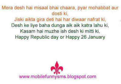 REPUBLIC DAY DRAWING FOR KIDS, SPEECH REPUBLIC DAY IN HINDI, STORY BEHIND REPUBLIC DAY, WALLPAPER REPUBLIC, WHICH REPUBLIC DAY, 26 JANUARY BIRTHDAY, 26 JANUARY GREETING CARDS, 26 JANUARY HD IMAGES,