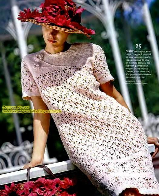 Vestido rosa al crochet mangas cortas y detalle de flor aplicada