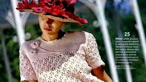 Vestido rosa muy femenino