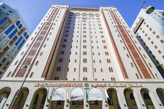 Al Shourfah Hotel Medina
