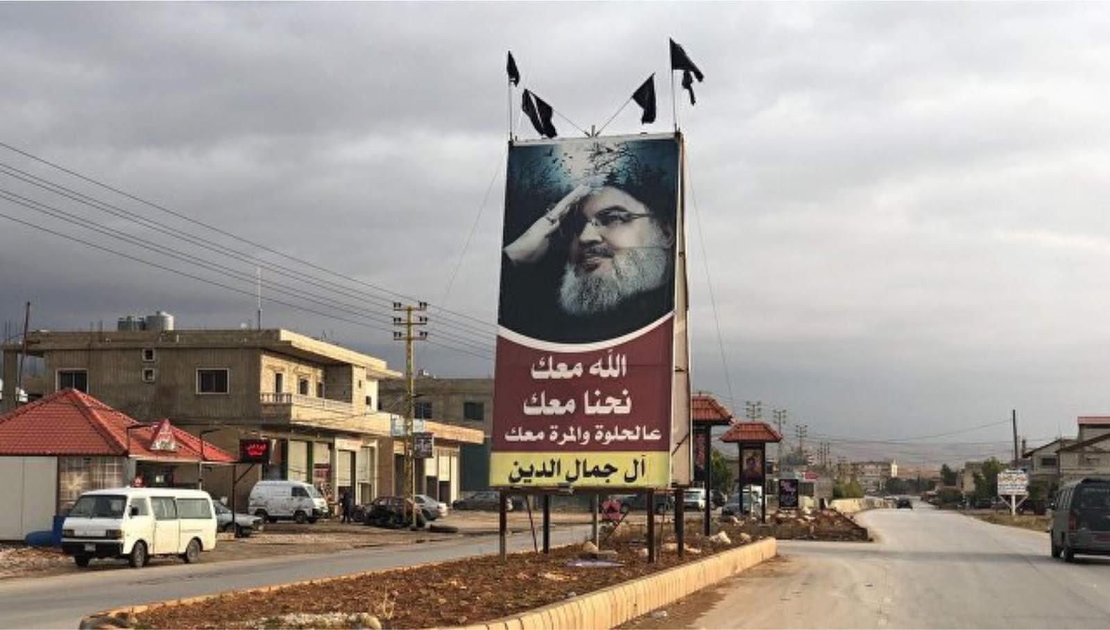 Hizbullah berjanji untuk menanggapi setiap agresi Israel