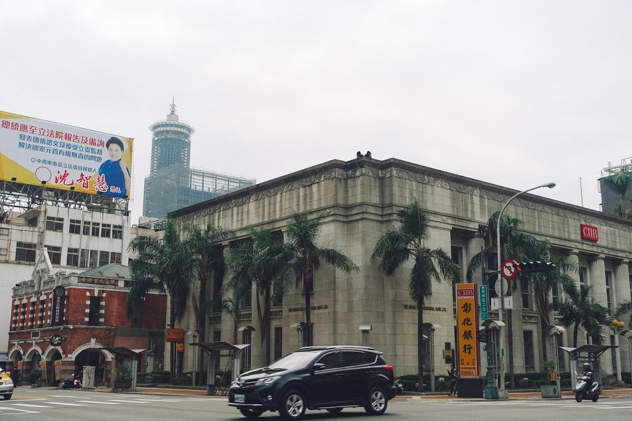 彰化商業銀行(Chang Hwa Bank)
