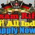 असम राइफल्स  ( Assam Rifles ) में क्लर्क, नर्स , फीटर , लाइन-मैन , बनने का मौका , इतने पदों पर हो रही है भर्ती !!