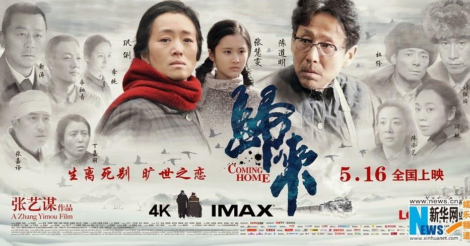 Regreso a Casa - Coming Home - La nueva película de Zhang Yimou.