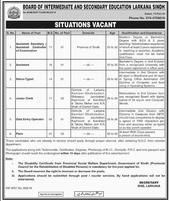 Board Of Intermediate And Secondary Education jobs 2019