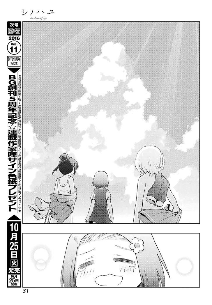 Shinohayu - The Dawn of Age - Chapter 39