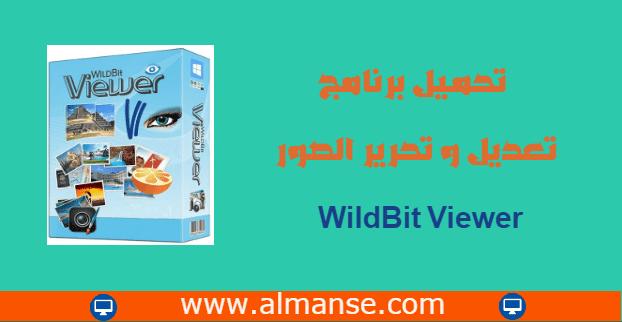 WildBit Viewer