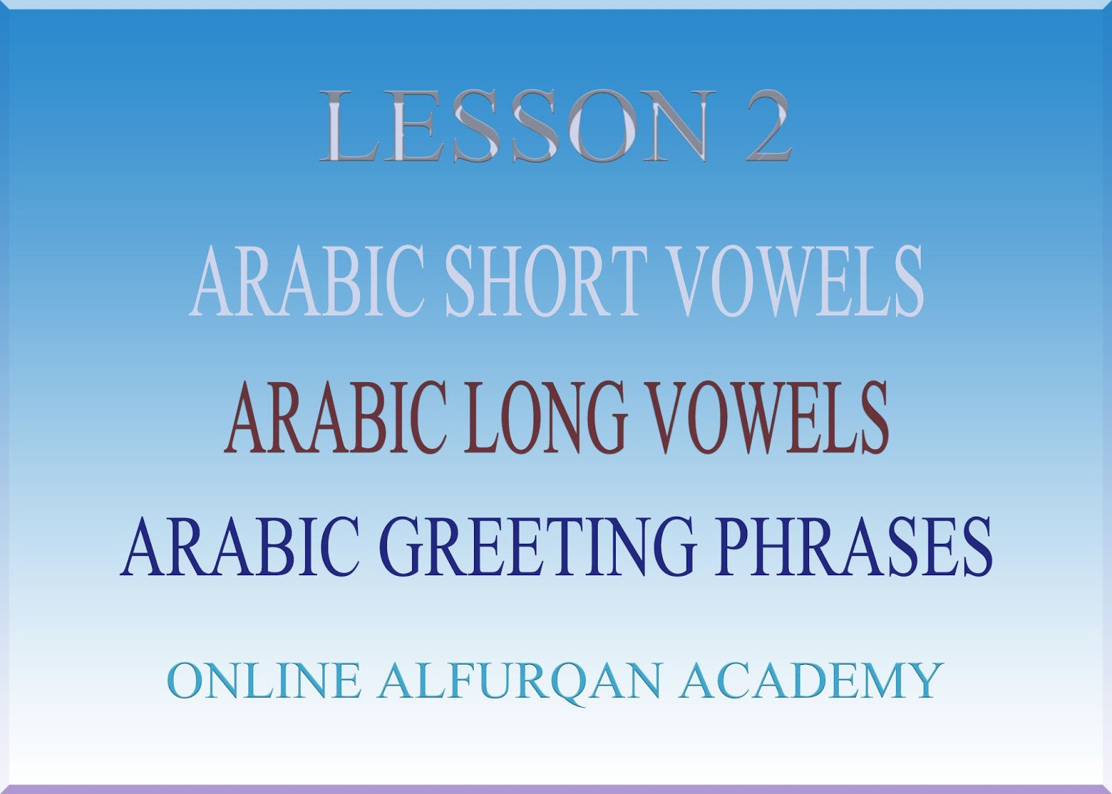 Arabic vowels auxiliary signs and arabic phrases alfurqan academy arabic vowels auxiliary signs and arabic phrases m4hsunfo