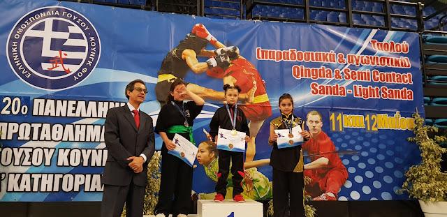 Διακρίσεις για τους αθλητές των σχολών Choy Lee Fut Ναυπλίου και Άργους στο Πανελλήνιο Πρωτάθλημα Κουνγκ-φού