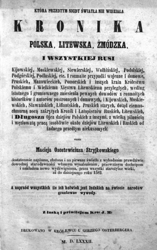 Sarmaci, Lechici i Słowianie
