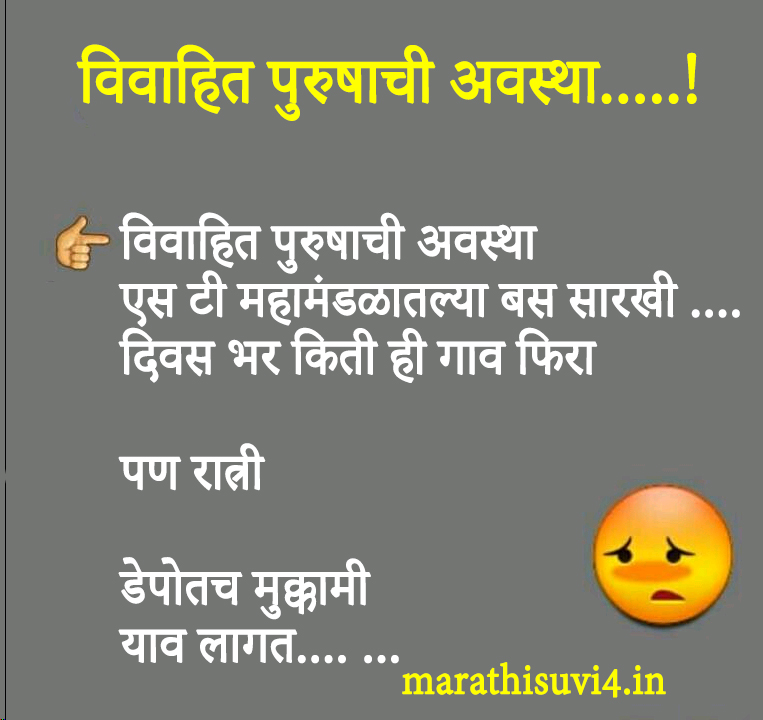 Good Morning Quotes For Wife In Hindi: Need A Mind For Understand