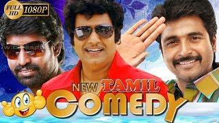 Tamil Comedy Scenes | Tamil New Movie Comedy