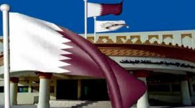 مطلوب معلمين فى مدرسة قطرية كبيره