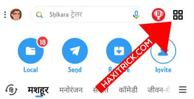 shareit app for jio phone download