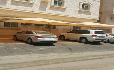 مظلات سيارات الدمام