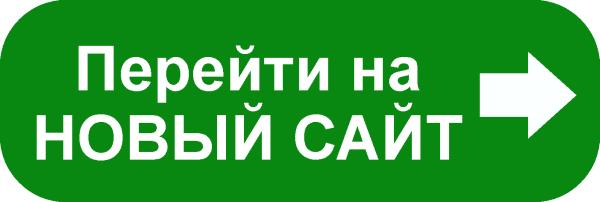 Портал Новости Турина переехал сюда