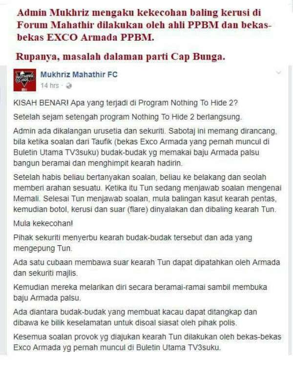 Nothing To Hide 2.0: Nak Tutup Kemaluan Masalah Dalaman Sendiri, Salahkan UMNO